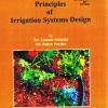 کتاب اصول طراحی سیستم های آبیاری مولفین سهرابی – پایدار