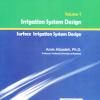 کتاب طراحی سیستم های آبیاری