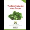 سبزیکاری کاشت سبزی در خانه کتاب