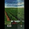 کتاب اصول زراعت