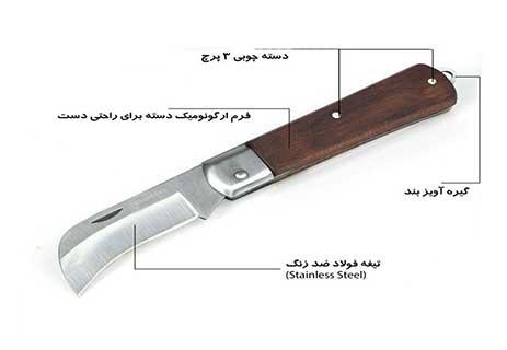 چاقوی پیوند چاقو کابل بری چاقو پیوند زن قیمت چاقو پیوند