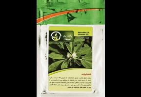 بذر شنبلیله بذر سبزیجات بذر سبزی خوردن بذر خانگی قیمت بذر