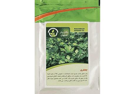 بذر جعفری - پاکان بذر