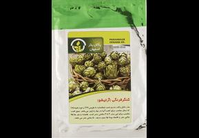 بذر کنگر فرنگی بذر گیاهان دارویی