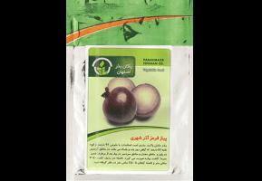 بذر پیاز قرمز آذرشهری بذر پیاز قرمت قیمت بذر پیاز کاشت بذر پیاز