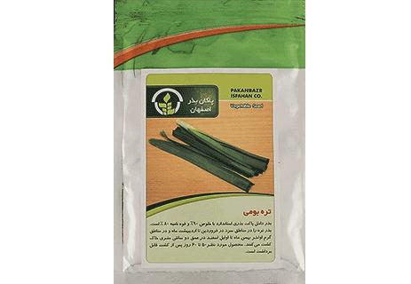 بذر تره بومی بذر سبزیجات بذر خانگی
