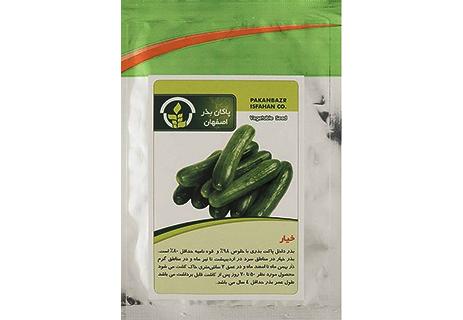 بذر خیار قیمت بذر خیار قیمت مناسب بذر خیار ارزان ترین بذر خیار بذر درجه یک خیار
